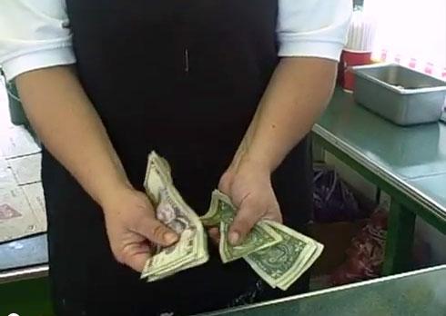 12-money