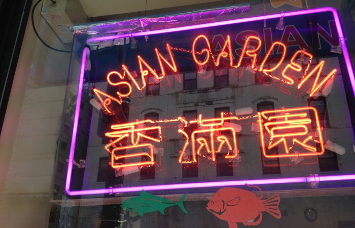 Staff at Asian Garden on Harrison Avenue have apparently removed shark fin from its menu entirely.